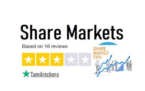 Share market kya hi aur bettiah mein share market kaha se sikh sakte hai