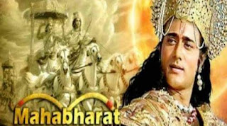 Mahabharat  All Episodes Download
