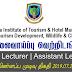 Sri Lanka Institute of Tourism & Hotel Management