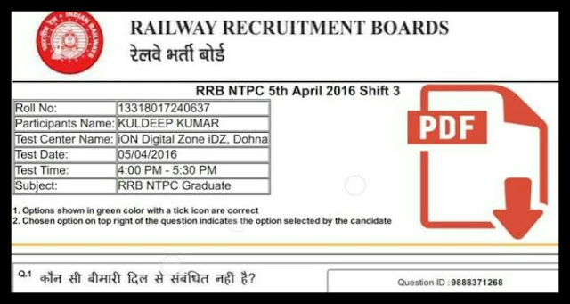 RRB NTPC 2016 previous year question paper pdf download