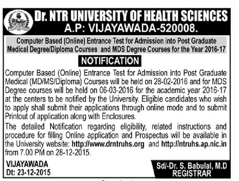Dr.NTRUHS, PGMET 2016,PG Medical Online Entrance Test 2016