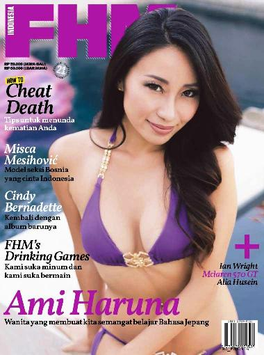 Download Majalah Gratis FHM Indonesia September 2016 Alia Husein, Cindy Bernadette, Kawaii Lover | www.insight-zone.com