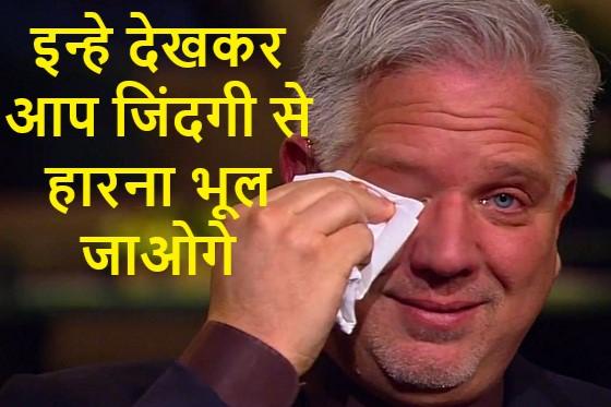 Powerful motivational short videos in Hindi