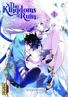 The Kingdom of Ruin couverture alternative du tome 1