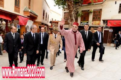 أخبار المغرب الملك محمد السادس يمنح دفعة جديدة لتثمين الأنشطة الاقتصادية بـفاس العتيقة