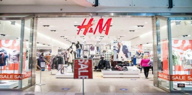متجر H&M السعودية