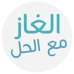 مدينة الياسمين من 4 حروف