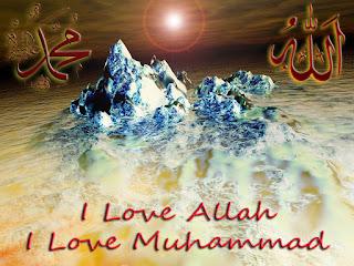 Kumpulan Hadist Nabi Muhammad SAW Tentang Cinta