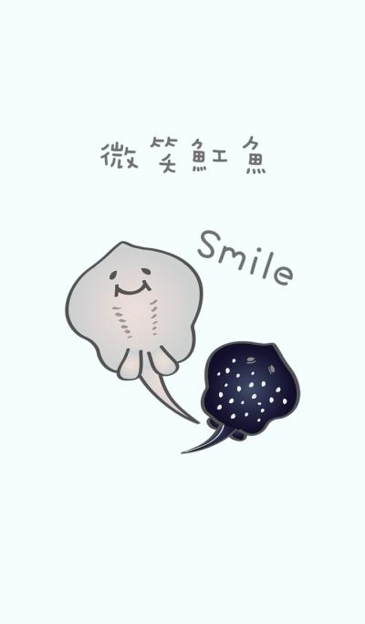 My smiling squid