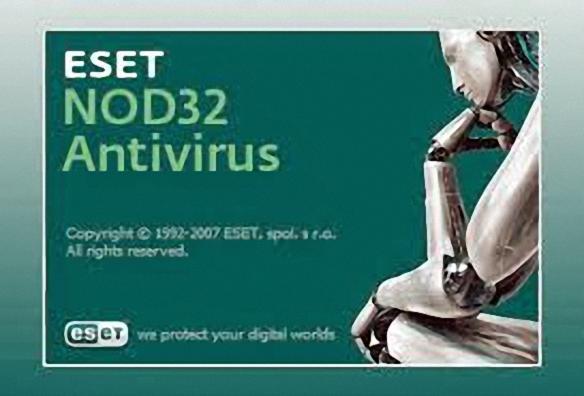 تحميل برنامج حماية الحاسوب من الفيروسات برنامج Antivirus NOD32