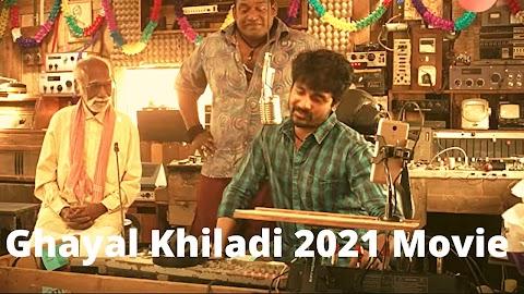 Ghayal Khiladi 2021 Movie Imdb 300mb Download In Hindi 480p Filmyzilla