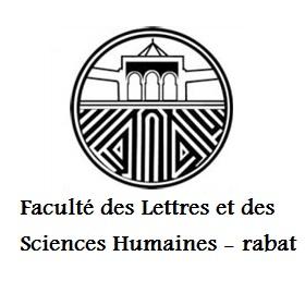 جامعة محمد الخامس - الرباط  كلية الآداب والعلوم الإنسانية