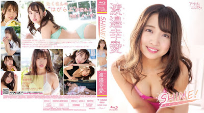 Koume Watanabe: Shine! [Jaburanime]