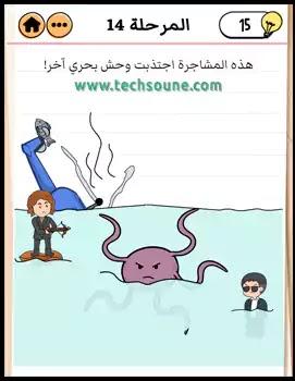 العميل أدهم صبري وفارس صائد الوحوش حل المرحلة 14