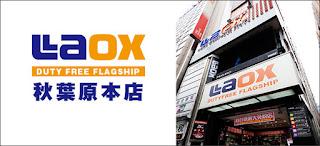 Laox-Akihabara - Jepang