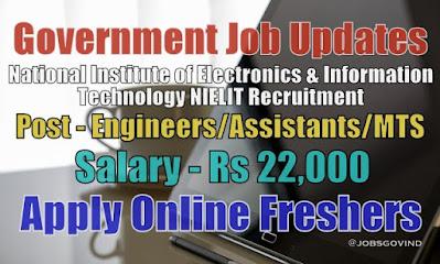 NIELIT Recruitment 2020