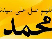 Fadhillah (keutamaan) Salawat