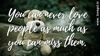 Sad Images With Quotes