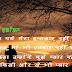 कह गये किसी और से भी प्यार नहीं करना | Emotional Love Shayari in Hindi