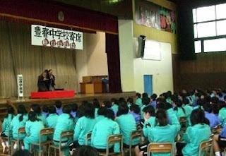 学校で開催された三遊亭楽春の落語会(中学校寄席)の風景です。