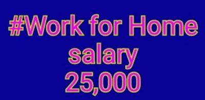 amazon jobs part time