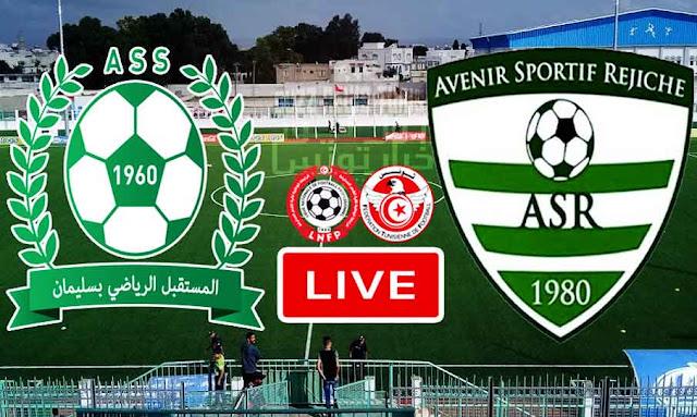 Match AS Soliman vs AS Rejiche Live Stream