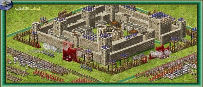 Download Stronghold Crusader Extreme