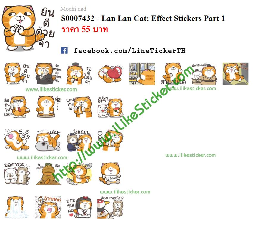 Lan Lan Cat: Effect Stickers Part 1