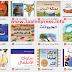 مجموعه متنوعة (50 كتاب) من كتب الاطفال باللغة العربية على رابط واحد
