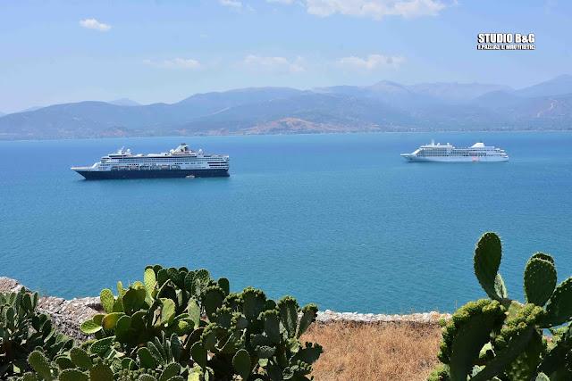 Δυο κρουαζιερόπλοια σήμερα στο Ναύπλιο