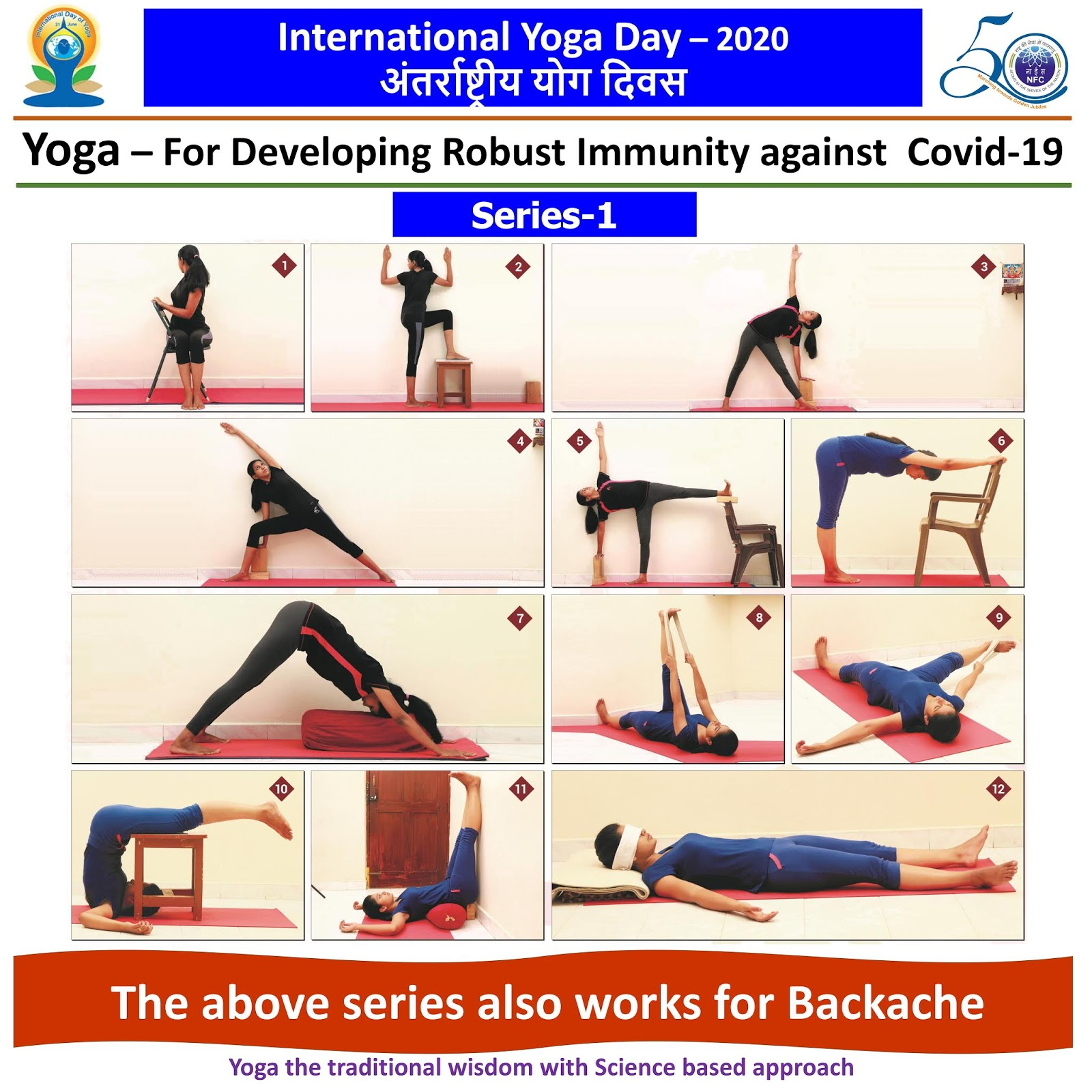 Happy International Yoga Day ... This series also works for Backache