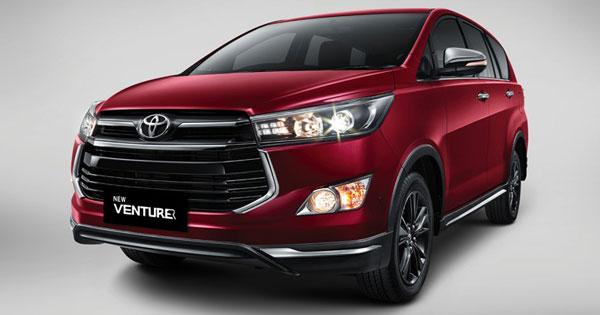 Daftar Harga Toyota All Merek Tahun 2020