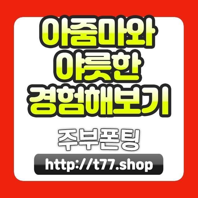 서울구로구당일치기여행