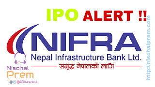 Biggest IPO in nepal share market of 8 crore shares to be issued by Infrastructure Development Bank