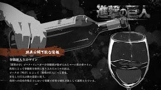 Hellominju.com: 進撃の巨人アニメ第4期73話『現在公開可能な情報: 脊髄液入りのワイン』 | Attack on Titan EP.73