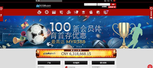 K138.com   Trusted online Casino Malaysia