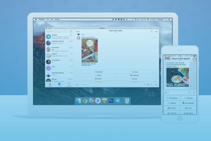 elenco dei più utili bot per Telegram e istruzioni per installarli e disintallarli