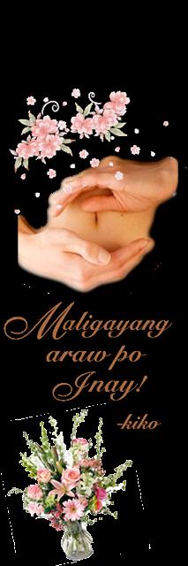 Sa Pusod Mo Aking Ina