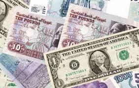 ارتفاع سعر الجنيه المصري من أدنى مستوياته واستقرار سعره مؤخرا أمام الدولار الأمريكي
