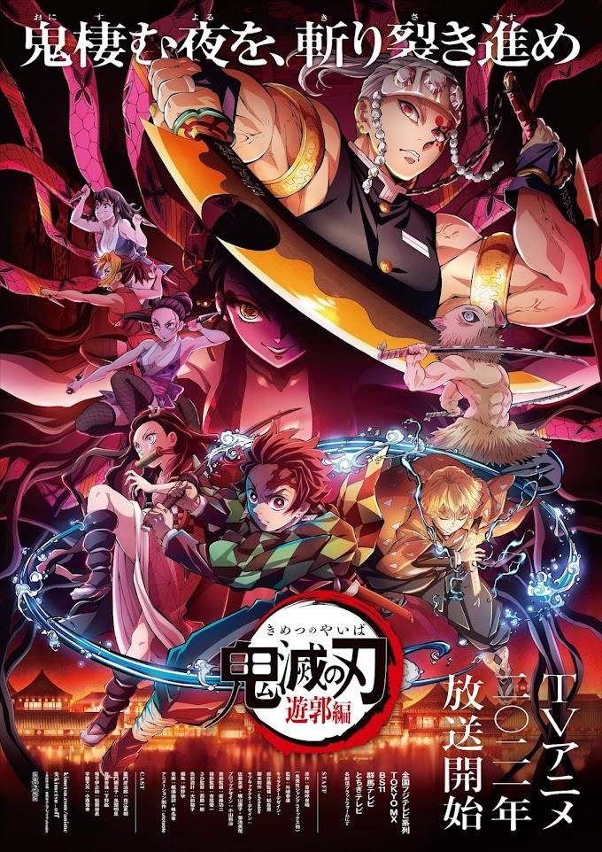 Kimetsu no Yaiba: Yuukaku-hen llegará a Funimation