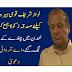 Nawaz Sharif Kay Liye Chanda Aur Zakat Ki Appeal.