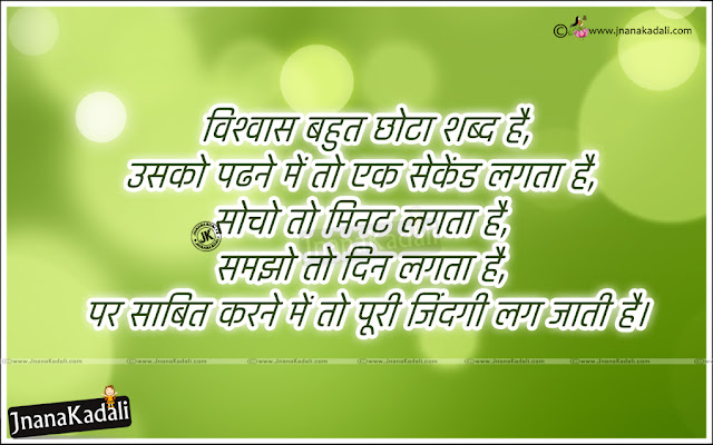 Inspirational Hindi Quotes-Best hindi Motivational Quotes-Online Free Motivational Quotes in Hindi
