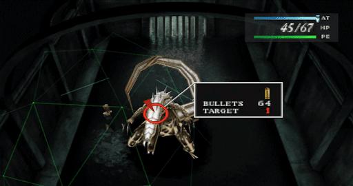 Parasite Eve primer jefe