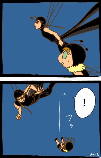 みつばち漫画みつばちさん:81. 雨雲