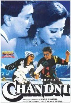 चांदनी मूवी के गाने Chandni Movie Songs.