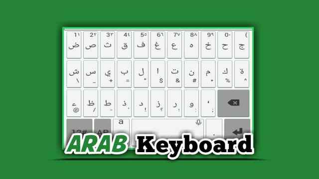 cara keyboard arab di hp android