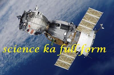 Science-ka-full-form