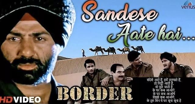 Sandese Aate Hai Lyrics -Border -Sonu Nigam -Best Patriotic Song