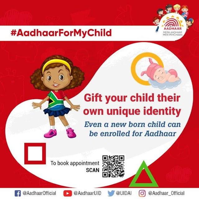 পীক্লিবা অঙাংশিংগী Aadhaar Card করম্না এপ্লাই তৌগনি, করি মথৌ তাগনি।