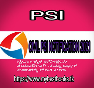 Civil PSI Notification 2021